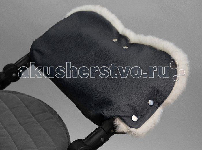 Forest Муфта для рук Halla Leather