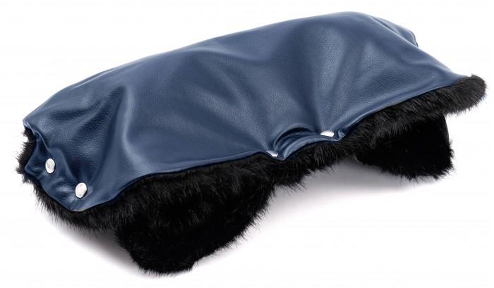Муфты для рук Forest Муфта для рук Tora Leather