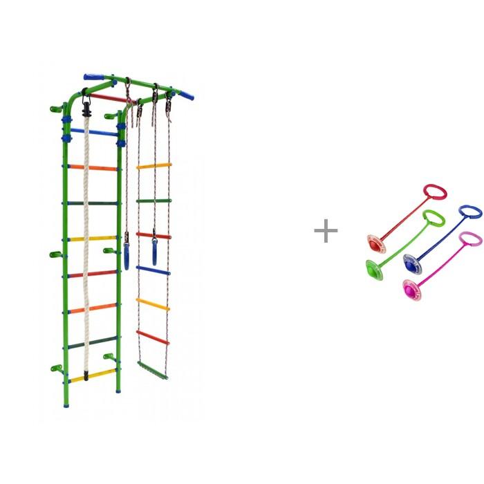 Купить Шведские стенки, Формула Здоровья Шведская стенка Pastel 1 и Мяч массажный ЯиГрушка Кошка 8.5 см