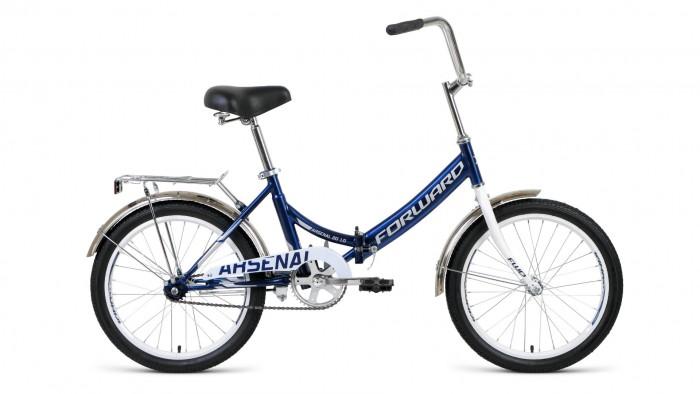 Двухколесные велосипеды Forward Arsenal 20 1.0 2021