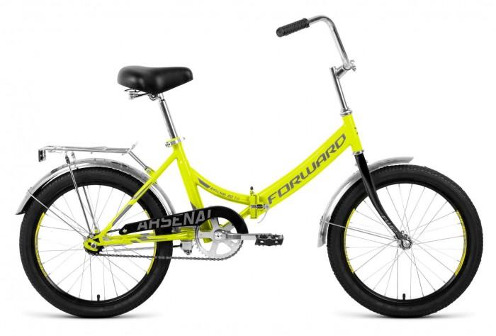 Купить Двухколесные велосипеды, Велосипед двухколесный Forward Arsenal 20 1.0 рост 14 2021