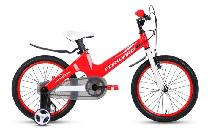 Велосипед двухколесный Forward Cosmo 16 2.0 2021