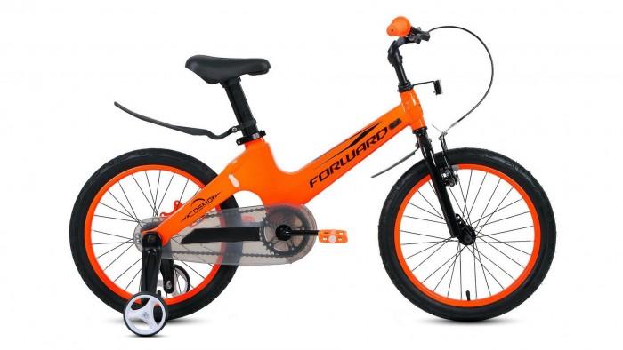 Двухколесные велосипеды Forward Cosmo 18 2.0 2020 двухколесные велосипеды forward rise 20 2 0 10 5 2019