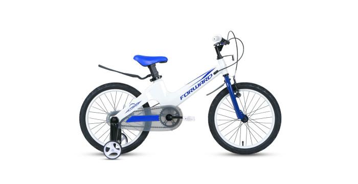 Велосипед двухколесный Forward Cosmo 18 2.0 2021