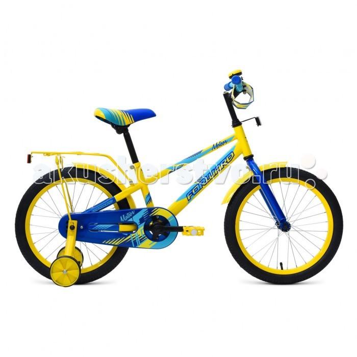Велосипед двухколесный Forward Meteor 18 (2018)Meteor 18 (2018)Велосипед двухколесный Forward Meteor 18 (2018) для детей в возрасте 4-6 лет, или ростом от 110 см.  Рама и вилка велосипеда выполнены из высокопрочной стали Hi-ten, удобное сидение и руль обеспечат правильную посадку, они настраиваются индивидуально под ребенка. Установлены съемные боковые колеса, они помогут при обучении катанию.   Цепной механизм и звездочка полностью закрыты специальным щитком, на руле имеется мягкая накладка. В комплекте есть стальные крылья, багажник и звонок.  Особенности: Рама: Hi-Ten Материал рамы: Сталь Амортизация: Жесткий Тормоз: Ножной педальный Диаметр: колёс 18 Вилка: Жесткая, стальная Количество скоростей: 1 Грипсы: Детские Педали: Пластик Задний тормоз: Ножной.<br>