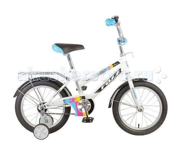 Двухколесные велосипеды Foxx CMYK 16, Двухколесные велосипеды - артикул:444659