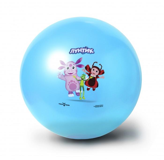 Мячики и прыгуны Fresh-Trend Мяч Лунтик 32 см мячики и прыгуны fresh trend мяч лунтик 32 см