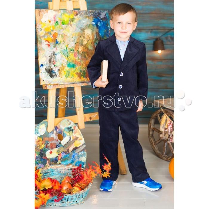 Детская одежда , Пиджаки, жакеты, жилетки Frizzzy Пиджак для мальчика вельветовый арт: 421884 -  Пиджаки, жакеты, жилетки
