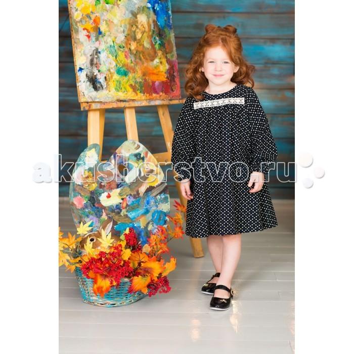 Frizzzy Платье для девочки Рапсодия 1