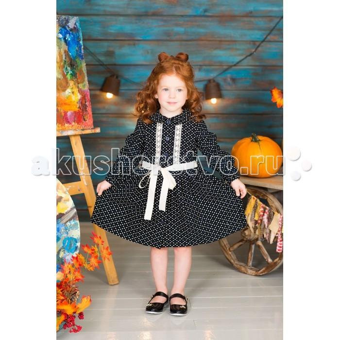 Frizzzy Платье для девочки Рапсодия 2