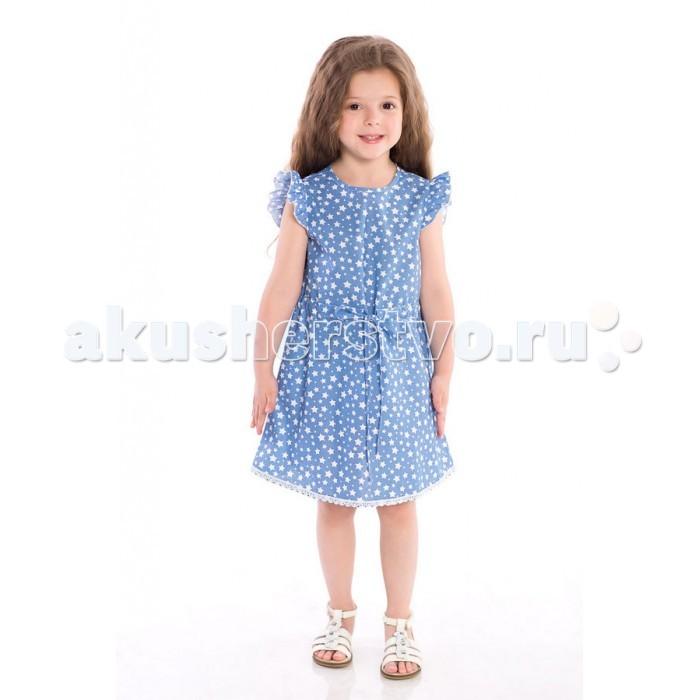 Детские платья и сарафаны Frizzzy Платье для девочки с поясом 4022 платья