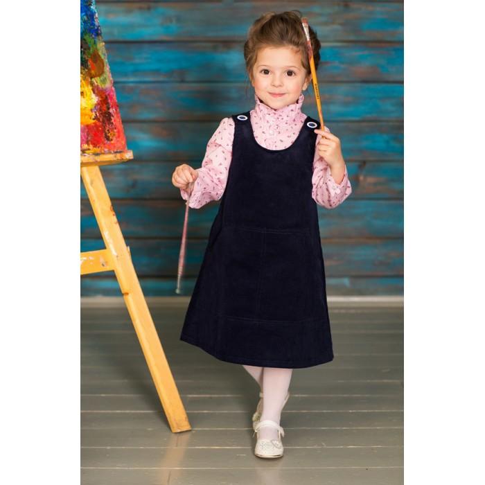 Детская одежда , Детские платья и сарафаны Frizzzy Сарафан вельветовый с карманом кенгуру арт: 420994 -  Детские платья и сарафаны