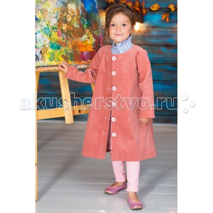 Детская одежда , Пиджаки, жакеты, жилетки Frizzzy Жакет для девочки вельветовый арт: 421919 -  Пиджаки, жакеты, жилетки