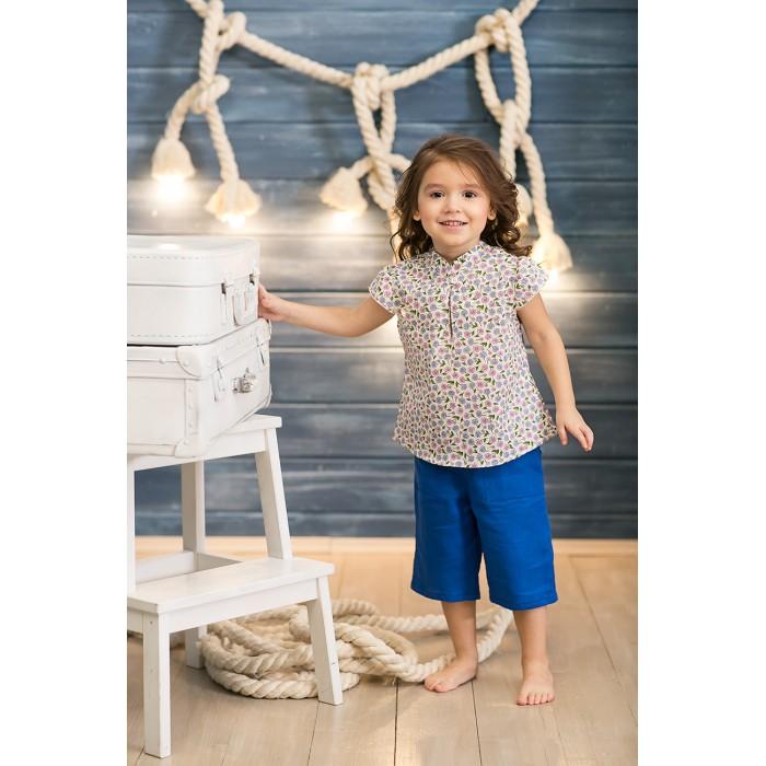 Блузки и рубашки Frizzzy Блузка детская Цветы цена