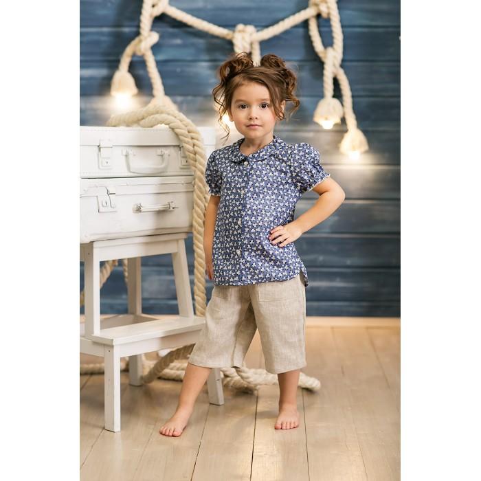 Детская одежда , Шорты и бриджи Frizzzy Бриджи детские 1280 арт: 300646 -  Шорты и бриджи