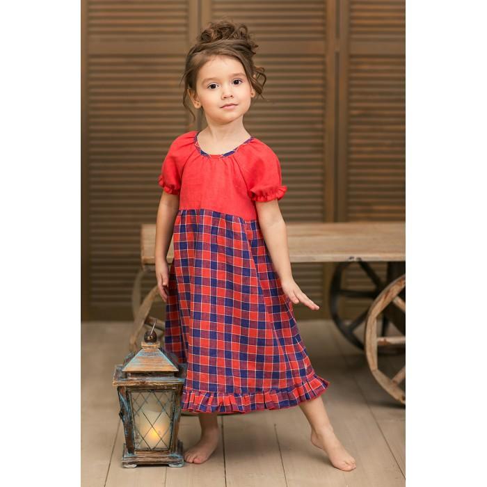 Детские платья и сарафаны Frizzzy Платье Элегия-1