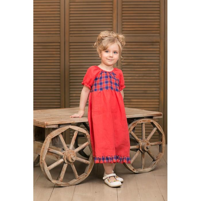 Детские платья и сарафаны Frizzzy Платье Элегия-3