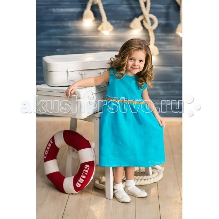 Frizzzy Платье Прямая юбка с рюшей