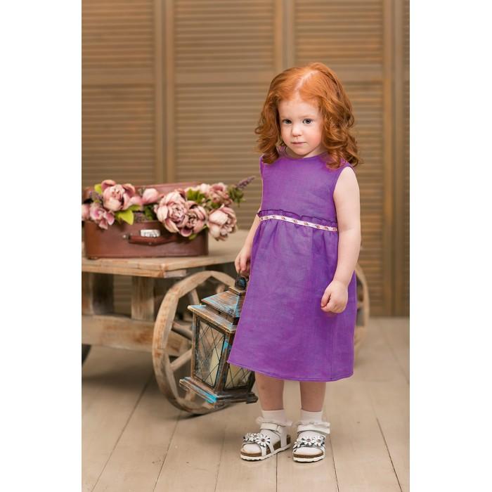 Детские платья и сарафаны Frizzzy Платье Прямая юбка с рюшей
