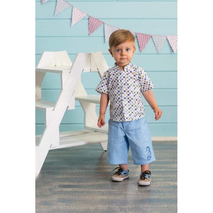 Блузки и рубашки Frizzzy Рубашка детская Калейдоскоп пуговиц цена