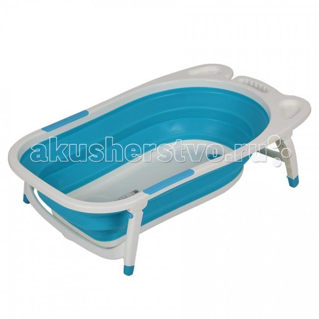 Купание малыша , Детские ванночки Froebel Детская складная ванна арт: 74205 -  Детские ванночки