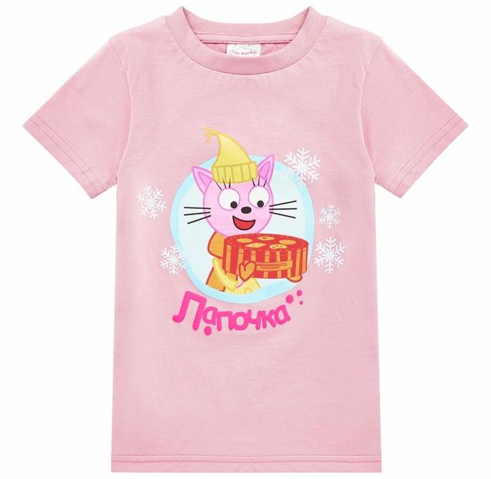 Frutto Rosso Футболка для девочки Три кота Лапочка