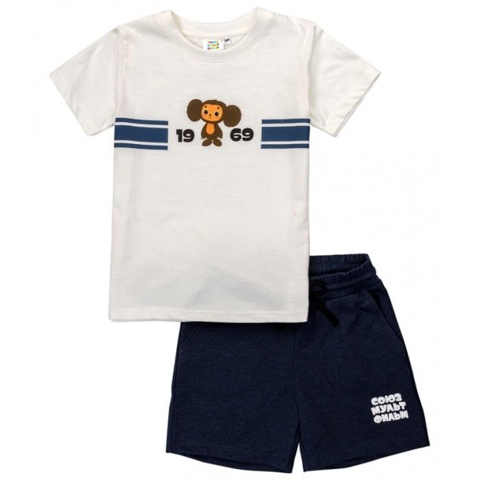 Домашняя одежда Frutto Rosso Пижама для мальчика Союзмультфильм CFB03130 брюки для мальчика frutto rosso цвет темно синий frb72141 размер 146