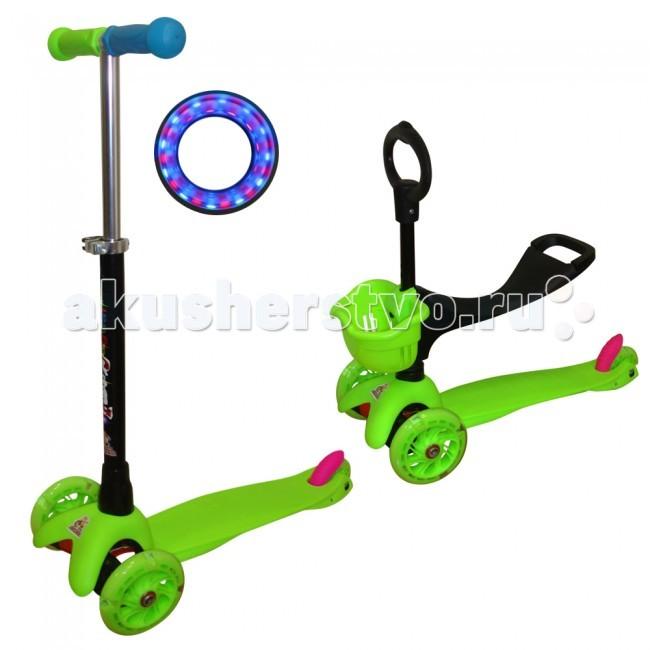 Трехколесный самокат Funny Scoo NEO 3-in-1 cо светящимися колесами