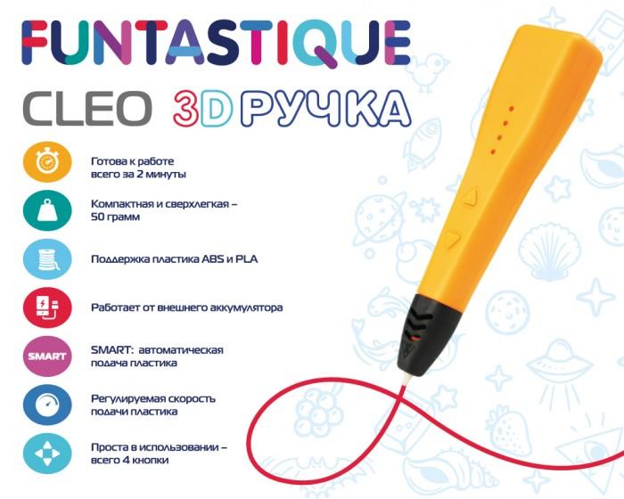 Купить Наборы для творчества, Funtastique 3D Ручка Cleo
