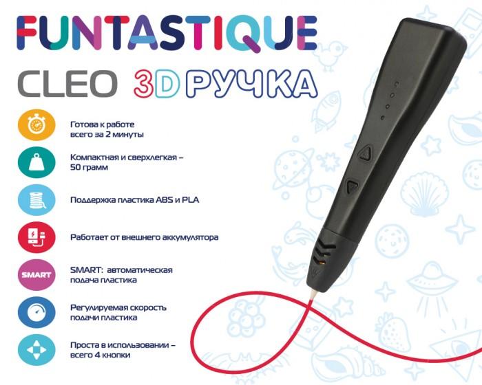 Funtastique 3D Ручка Cleo