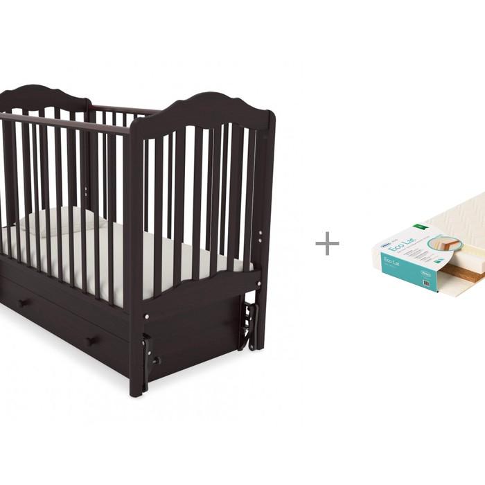 Детская кроватка Гандылян Анастасия универсальный маятник и матрас EcoLat Плитекс 119х60х12