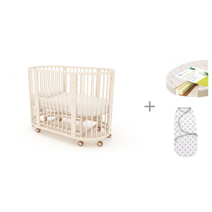 Кроватки-трансформеры Гандылян Бэтти с матрасом Плитекс Aloe vera Oval и конвертом для пеленания Summer Infant Swaddleme