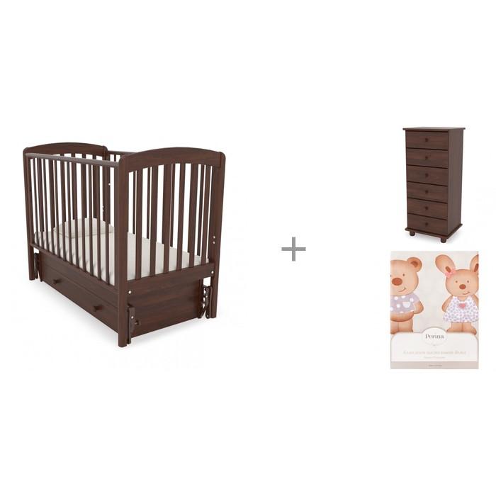 Картинка для Детская кроватка Гандылян Чу-ча + комод Жасмин бельевой + комплект Венеция