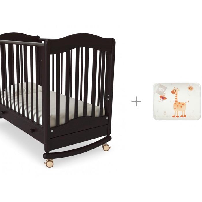 Картинка для Детская кроватка Гандылян Ванечка качалка и комплект в кроватку Perina Кроха (7 предметов)