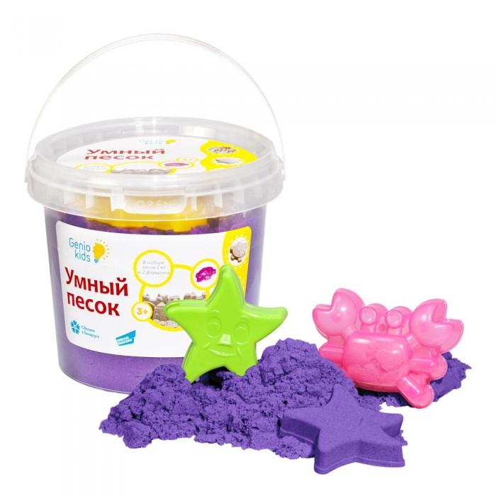 Кинетический песок Genio Kids Набор для детского творчества Умный 1 SSR102