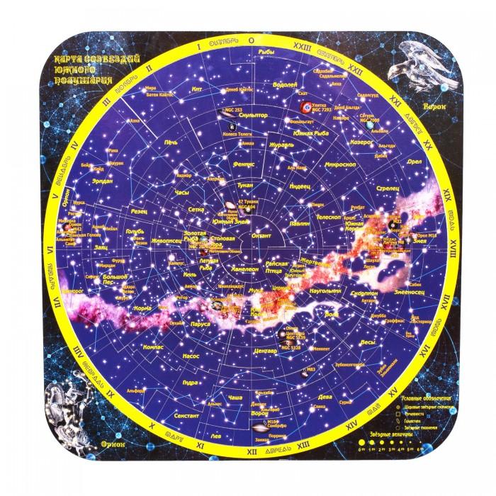 Атласы и карты Геомагнит Магнитный пазл Карта созвездий южного полушария раннее развитие геомагнит магнитный пазл европа 44 элемента