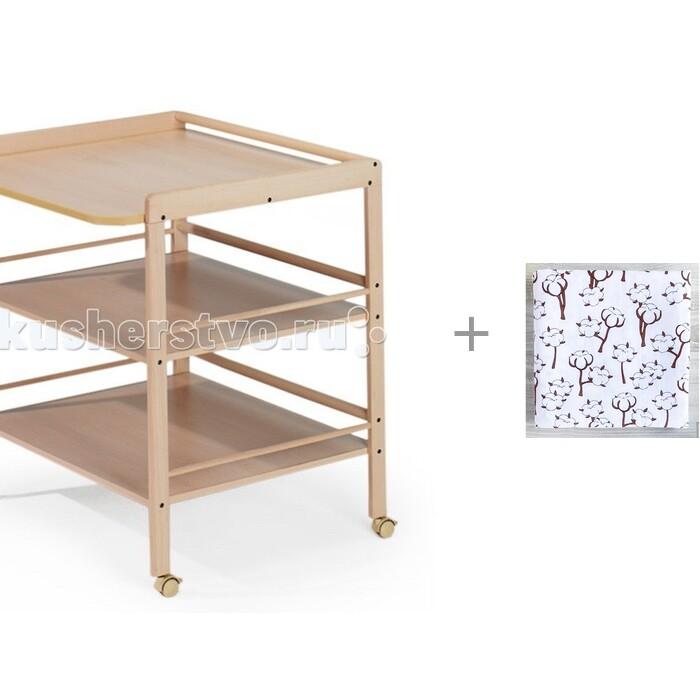 Пеленальный столик Geuther Clara и Муслиновая пеленка Mjolk Хлопок 80x80 см