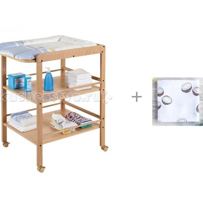 Пеленальный столик Geuther Clarissa и Муслиновая пеленка Mjolk Кокосы 80x80 см