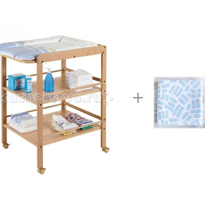 Пеленальный столик Geuther Clarissa и Муслиновая пеленка Mjolk Краски 110x110 см