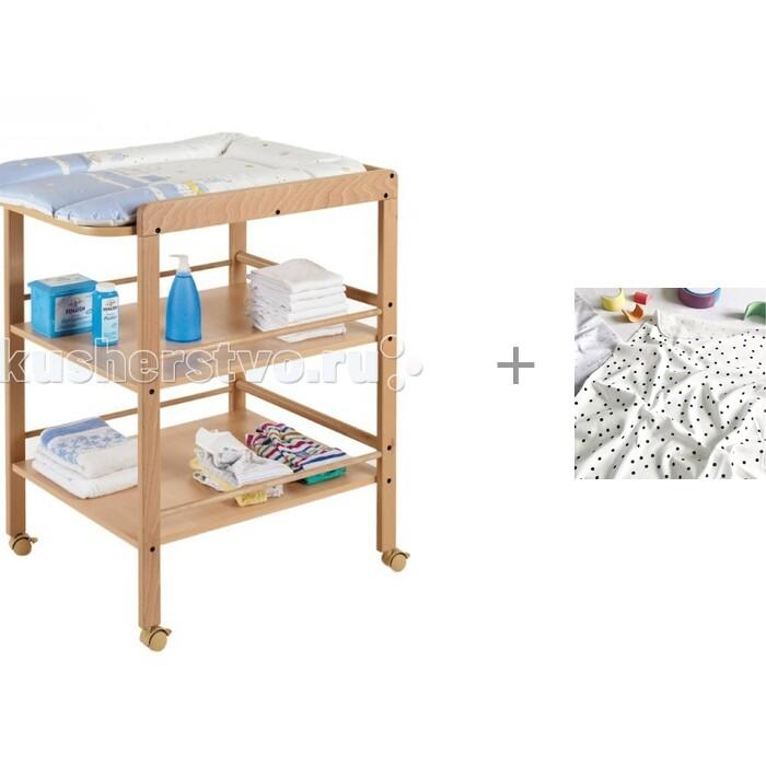 Пеленальный столик Geuther Clarissa и пеленки Mjolk Горошки/Hello Mommy 120х85 см