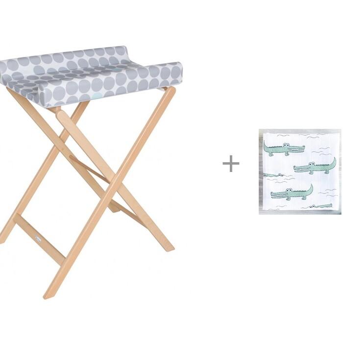 Купить Пеленальные столики, Пеленальный столик Geuther Trixi и Муслиновая пеленка Mjolk Крокодилы 110x110 см