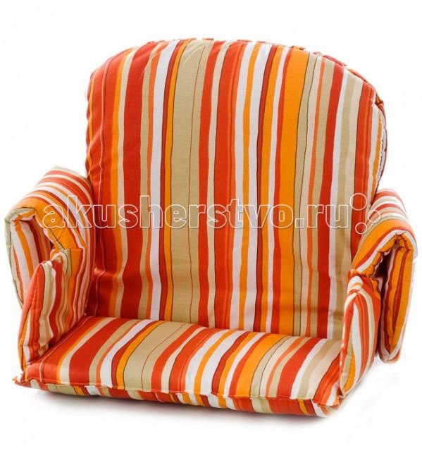 Geuther Мягкая вставка для стула Mucki 4742Мягкая вставка для стула Mucki 4742Geuther Мягкая вставка для стула Mucki 4742 позволит Вашему малышу наслаждаться общением со взрослыми с большим комфортом.   Данный аксессуар легко вынимается и очищается в случае, если малыш случайно испачкал ткань.   Особенности: Подходит для машинной стирки.  Идеально сочетается со стульчиком Mucki от Geuther.  Материалы:  покрытие - хлопок наполнение - синтепон<br>
