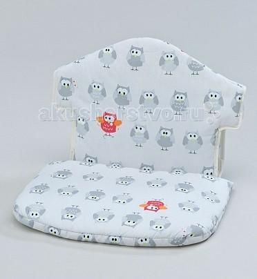 Детская мебель , Вкладыши и чехлы для стульчика Geuther Мягкая вставка для стула Swing хлопок арт: 7331 -  Вкладыши и чехлы для стульчика