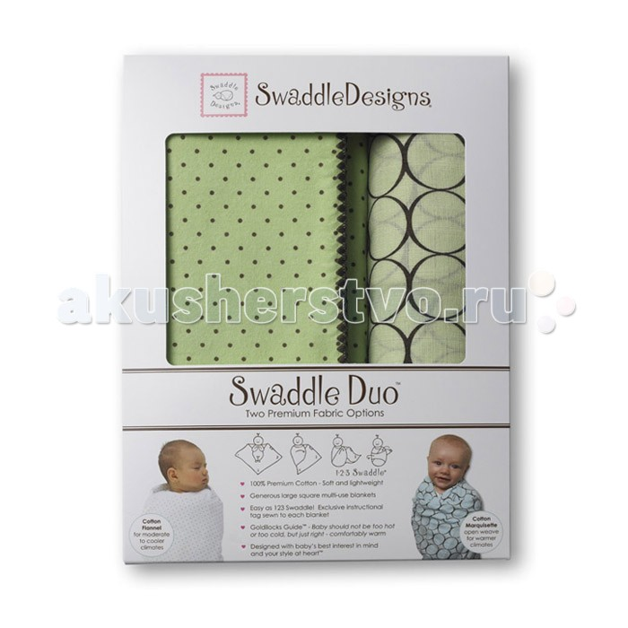 Пеленка SwaddleDesigns Swaddle Duo комплект 2 шт.