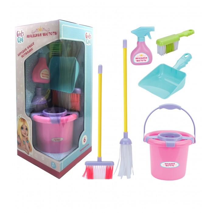 Купить Ролевые игры, Girls Club Игровой набор Хозяюшка (6 предметов)