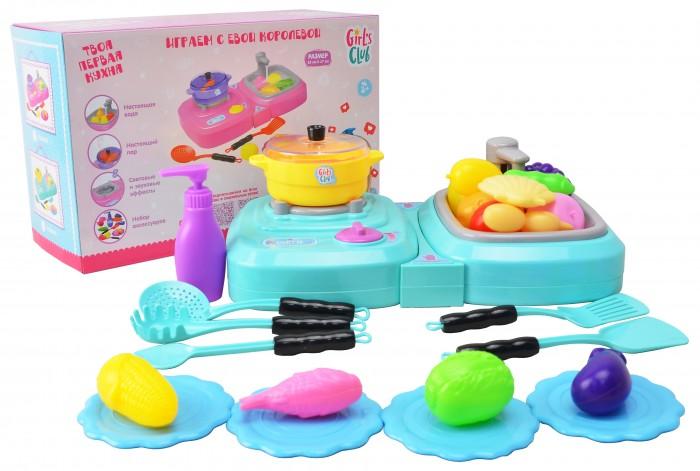 Ролевые игры Girls Club Игровой набор Кухня с аксессуарами IT1064 ролевые игры faro игровой набор кухня 49 см стол