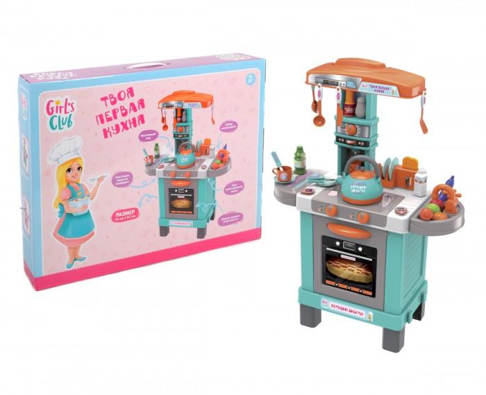 Купить Ролевые игры, Girls Club Набор Кухня IT105330