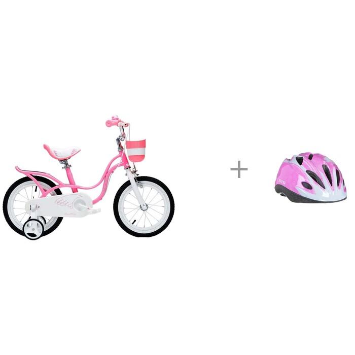Купить Трехколесные велосипеды, Велосипед трехколесный Globber беговел Trike Explorer 4 в 1 и электронный сигнал Mini Buzzer