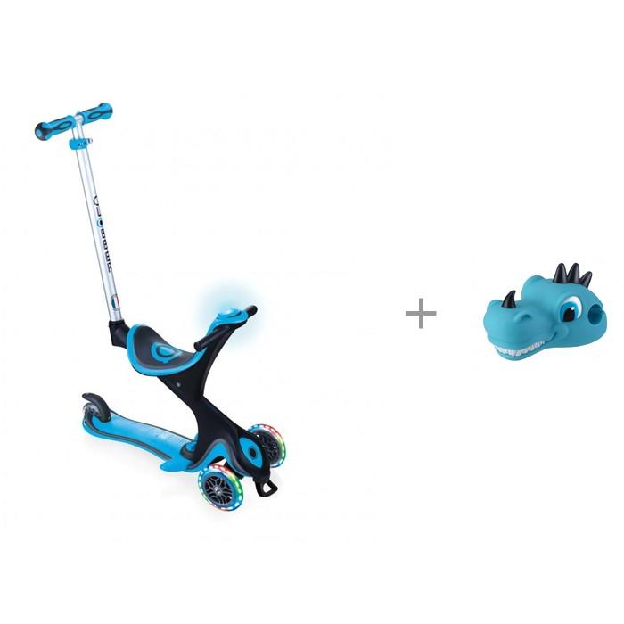 Купить Трехколесные самокаты, Трехколесный самокат Globber Evo Comfort Play 5 в 1 и насадка на руль Динозавр