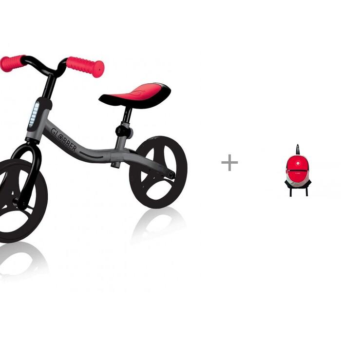 Беговел  Go Bike c рюкзаком для самокатов Globber